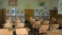 Закриха варненска гимназия на двойкаджии