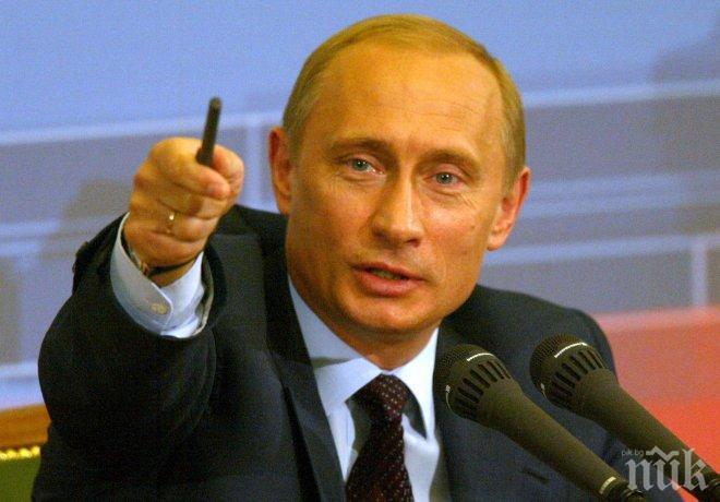 Путин пое щафетата за световното по футбол