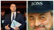 Бареков сензационно пред ПИК: Има сценарии за дестабилизация на страната на етническа основа от ГЕРБ и ДПС! Всяка следваща коалиция ще се прави в сарая на Ахмед Доган!