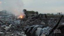 Украинската Рада настоява инцидентът с боинга да се признае за тетористичен акт