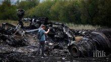 Пияни украинци свалили малайзийския боинг, разкрил репортер от САЩ