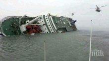 Собственикът на потъналия южнокорейски ферибот открит мъртъв