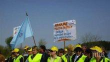 """Строителите на """"Хемус"""" пак излизат на протест, готвят блокада на пътя"""