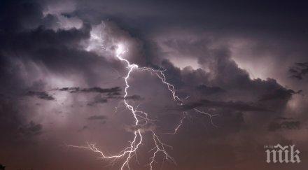 МВР предупреждава: Буря ще вилнее между 12 и 14 часа!