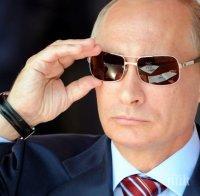 Путин имал щатен дегустатор за отрови в храната