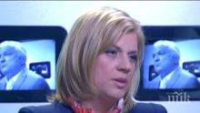 """САМО в ПИК! Министър Терзиева сътвори нов кадрови скандал, смени ключов директор в """"12 без 5""""!"""