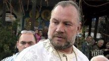 Отец Боян Саръев: Трябва чудо, за да се съвземе народът и да тръгне нагоре</p><p>