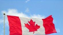 Канада кандидат за Мондиал 2026
