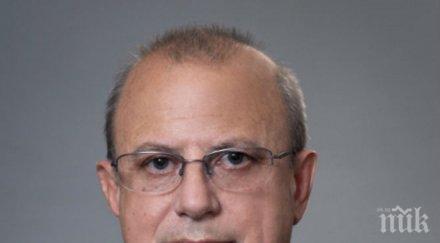 Йордан Христосков изработва три варианта за пенсионна реформа