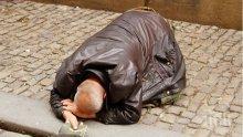 """Глобиха българка за просия в Италия, мъжът й я отведе с """"Мерцедес"""""""