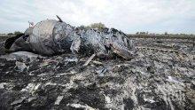 Експерти категорични: Боингът в Украйна е свален от изтребител Су-25