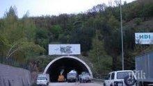 """34 млн. лв. искат от служебния кабинет за магистрала """"Хемус"""""""