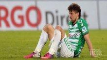 Кошмар! Играч от Германия в тежко състояние след катастрофа