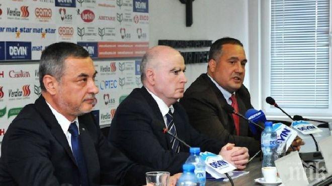 Патриотичен фронт: Президентът демонстрира помпозност при избора на служебен кабинет