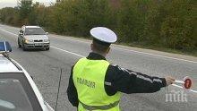 Задържаха пиян шофьор за подкуп на катаджии<br />