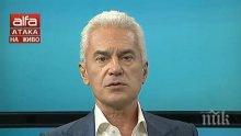 Волен изригна: Петьо Блъсков и Тошо Тошев правят фелацио на Борисов