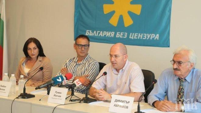 И хора на Бареков скочиха срещу служебния кабинет, бил на ГЕРБ