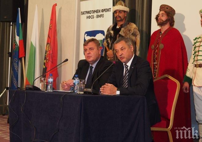 Симеонов повежда листа в Бургас и София, Каракачанов – в Плевен и София, Славчо Атанасов е лидер в Пловдив