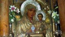 Успение на Пресвета Богородица е! Да запалим свещ и да се помолим!