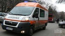 Мъж звъни от болницата на тел. 112, умира при странни обстоятелства