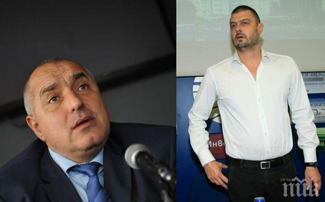 """Бареков: """"България без спонсора"""" ли сме? Ами нали искахте да съм независим! Борисов се хвали в тесен кръг, че е най-богатият!"""