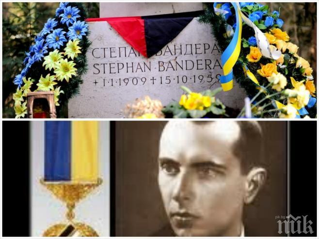 Гробът в Мюнхен на украинския герой Бандера, борил се с нацисти и комунисти, бе осквернен