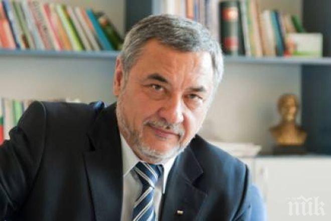 """Валери Симеонов иска """"патриотично правителство"""" и широка коалиция"""