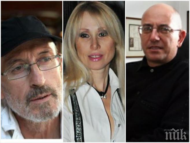 Ревизоро, Кристина Димитрова и син на Николай Хайтов влязоха в листите на националистическа коалиция