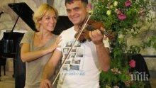 Васко Василев с уникално предложение за брак - вижте какво се случи на концерта му