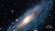 Учени търсят дали Вселената е холограма