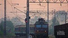 Експресът София-Бургас се разминал на косъм от кошмарен сблъсък с друг влак!