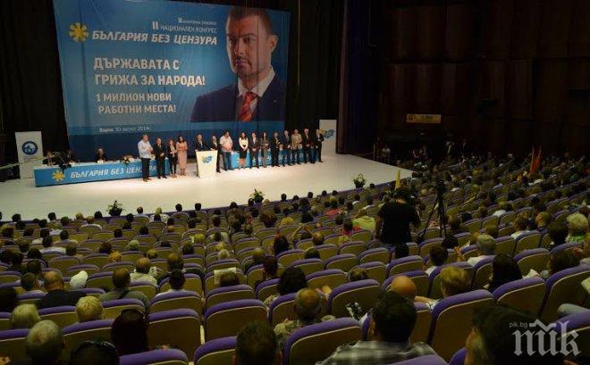 Бареков и Росен Петров срещу Борисов на вота, Танчев - срещу Цветанов