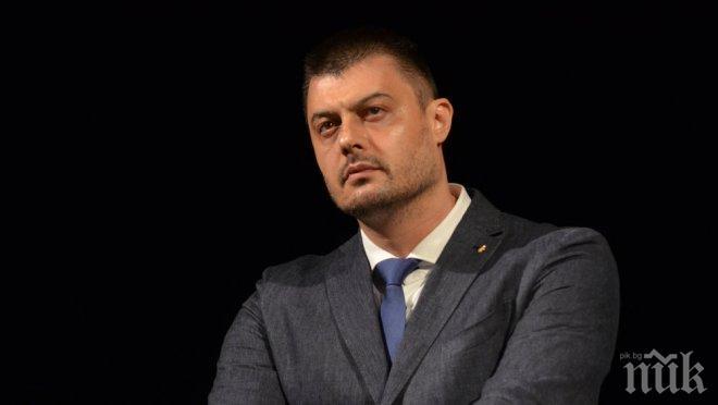 Бареков към Борисов: Проблемът не е в личното ни минало, а в бъдещето на народа