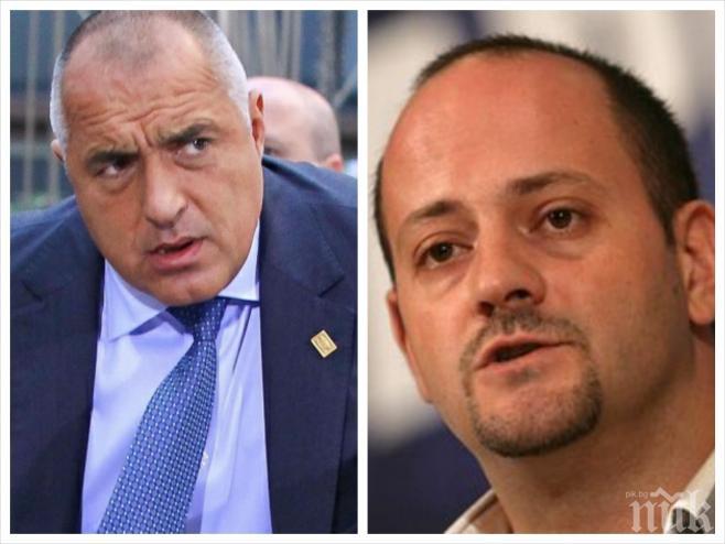 Радан Кънев видя съществена разлика между реформаторите и ГЕРБ в отношението към Путин