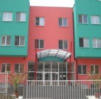Белодробната болница в Шумен фалира