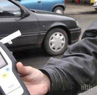 Заловиха шофьор, дрогиран с упойващи вещества