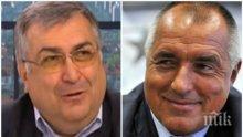 Близнашки гласен за правосъден министър в правителството на Бойко, още трима от сегашния кабинет щели да останат