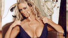 Порнозвезда номер 1 разкри тайната на влудяващия секс! Вижте съветите й