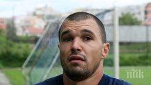 Жестока гавра! Пуснаха Валери Божинов в сайт за онлайн продажби - цената е по договаряне! (снимки)