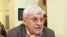 Андрей Пантев: Противопоставянето е губещо за всички