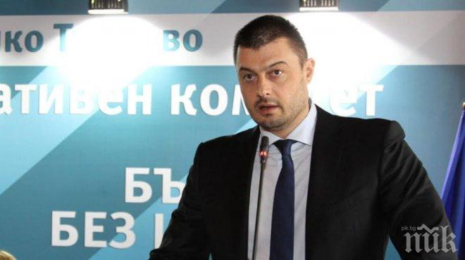 """ВАС отмени отказа на ЦИК да регистрира ГС """"България без цензура"""" за предстоящия вот"""