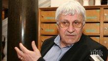 Проф. Андрей Пантев: 6 септември е за величието на българите