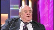Марковски: Ако няма осъдени за побоя в Перник, значи има чадър над бандитите<br />