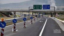 "Работещите в ""Автомагистрали - Черно море"" ще си получат заплатите"