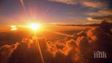 Мощна слънчева буря пътува към Земята