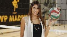 Жената на Хамес Родригес подновява волейболната си кариера в Мадрид