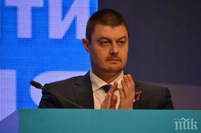 Бареков: Съжалявам за краха на реформаторите, гласувайте за мен!