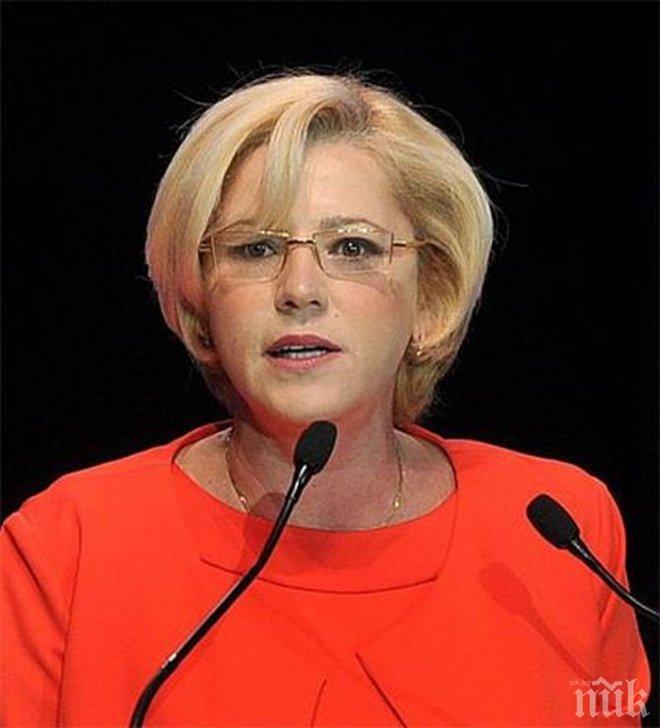 Еврокомисарката от Румъния била агент на Секуритате при Чаушеску