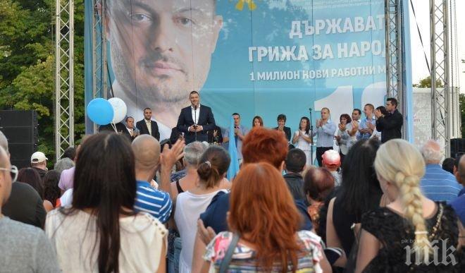 Бареков във Варна: Имаме три стъпки за премахването на ДПС от властта