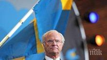 Кралят на Швеция претърпя катастрофа
